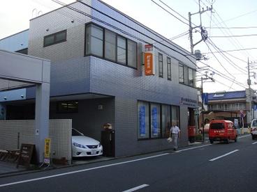 茅ヶ崎海岸郵便局の画像1