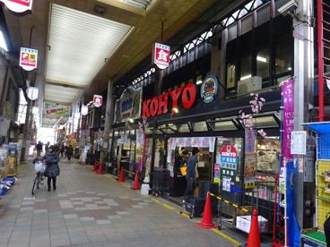 コーヨー茨木店の画像3