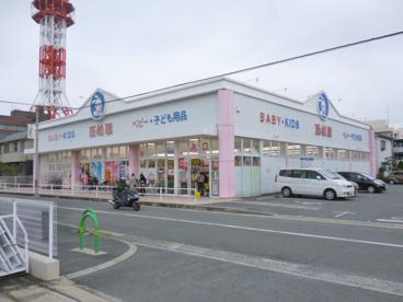 西松屋・茨木店の画像1