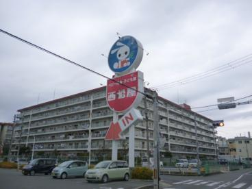 西松屋・茨木店の画像4