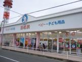 西松屋・千里丘店