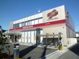 静岡銀行上島支店