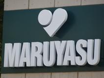 (株)マルヤス 茨木店