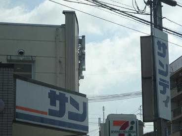 サンディ南茨木店の画像1