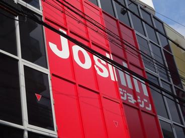 ジョーシン千里丘店の画像1