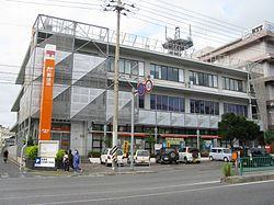 那覇東郵便局の画像1