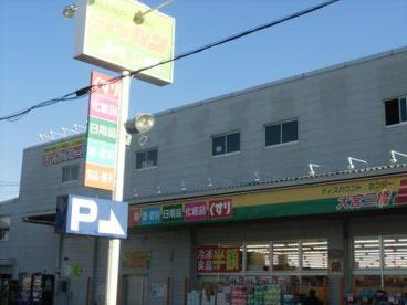 ジャパン大宮三橋店の画像1