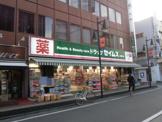 セイムス 大宮桜木店