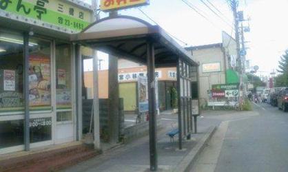 西高校入り口バス停の画像1