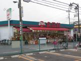 スーパーおっ母さん 食品館 逆井店