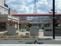 さいたま市立桜木小学校