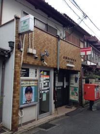 京都東寺郵便局の画像1