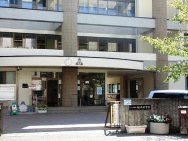 さいたま市立桜木中学校の画像1