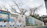 弥刀東幼稚園