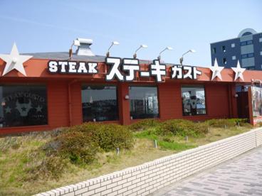 ステーキガスト サザンビーチちがさき店の画像1