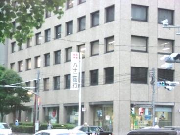 八十二銀行 大宮支店の画像1