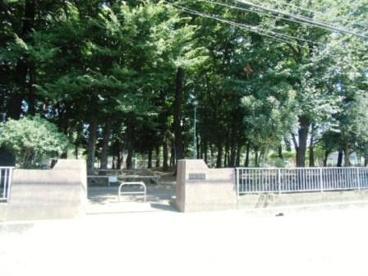 かみこ公園の画像1