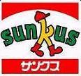 サンクス弥刀駅前店