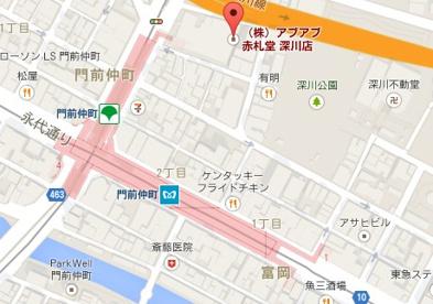 赤札堂 深川店の画像3