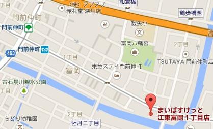 まいばすけっと江東富岡1丁目店の画像3