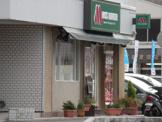モスバーガー 県立大学店