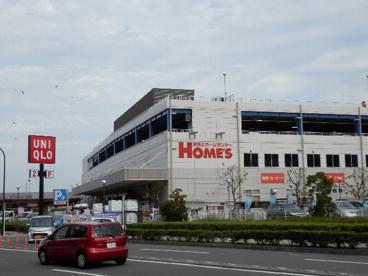島忠ホームズ・横須賀店の画像1