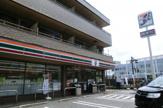 セブン-イレブン 横須賀日の出町3丁目店