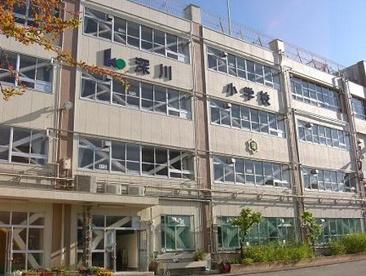 江東区立 深川小学校の画像1