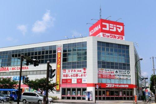 コジマ×ビックカメラ横須賀店の画像