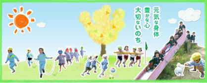 双葉幼稚園の画像2