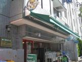 まいばすけっと早稲田駅前店