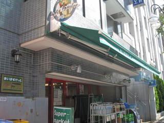 まいばすけっと早稲田駅前店の画像1