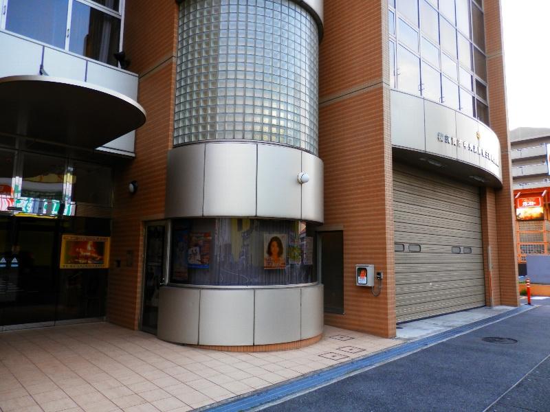 横須賀市消防局中央消防署三春町出張所の画像