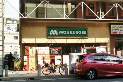 モスバーガー 衣笠店の画像
