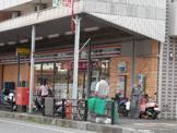 セブンイレブン横須賀上町店