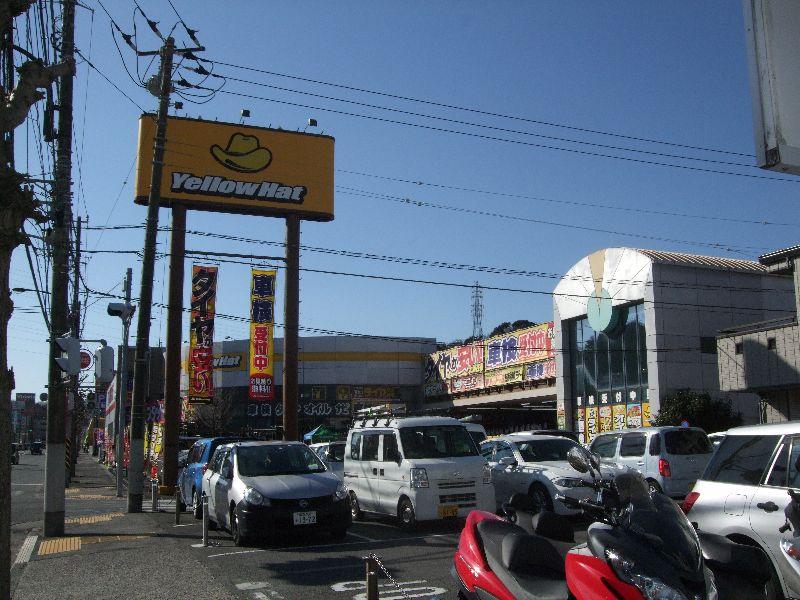 イエローハット横須賀店の画像