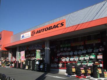 オートバックス横須賀佐原店の画像1