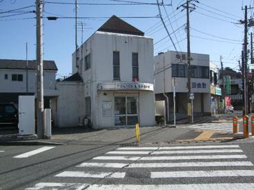 神奈川県浦賀警察署佐原交番の画像1