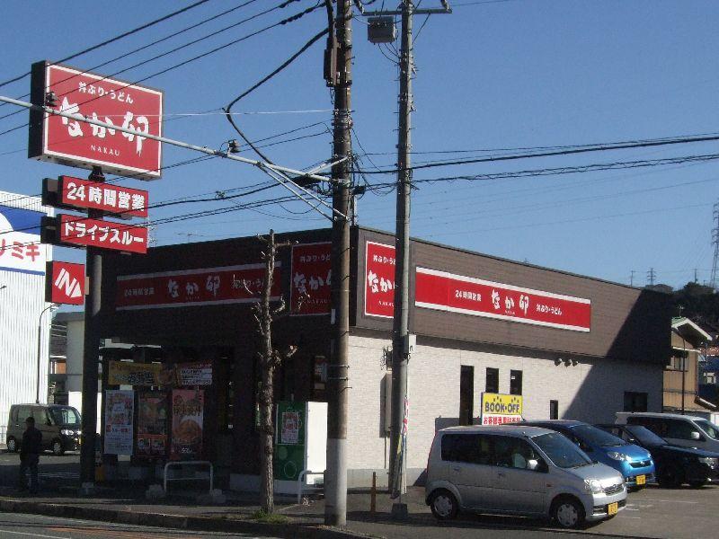 なか卯 横須賀大矢部店の画像