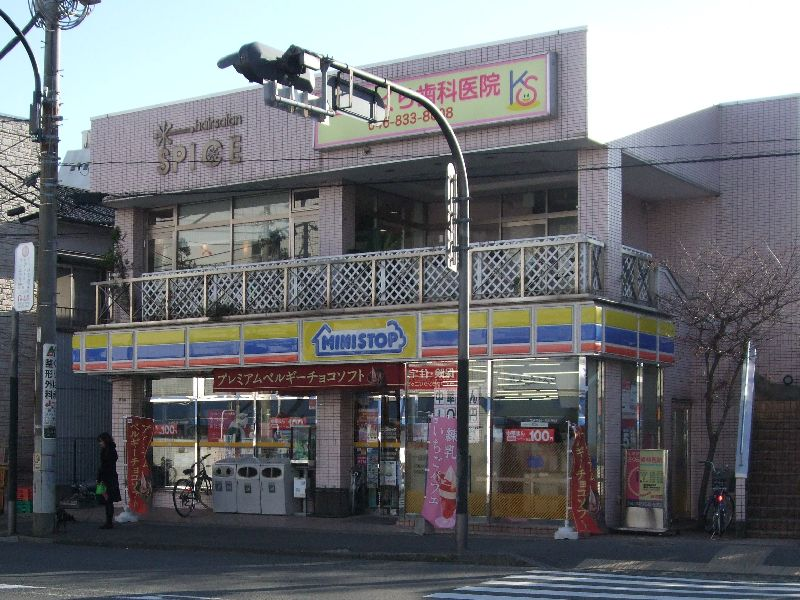 ミニストップ久里浜4丁目店の画像