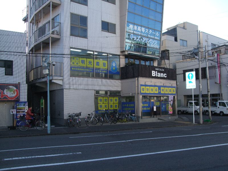 明光義塾久里浜教室の画像