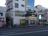 明光義塾久里浜教室