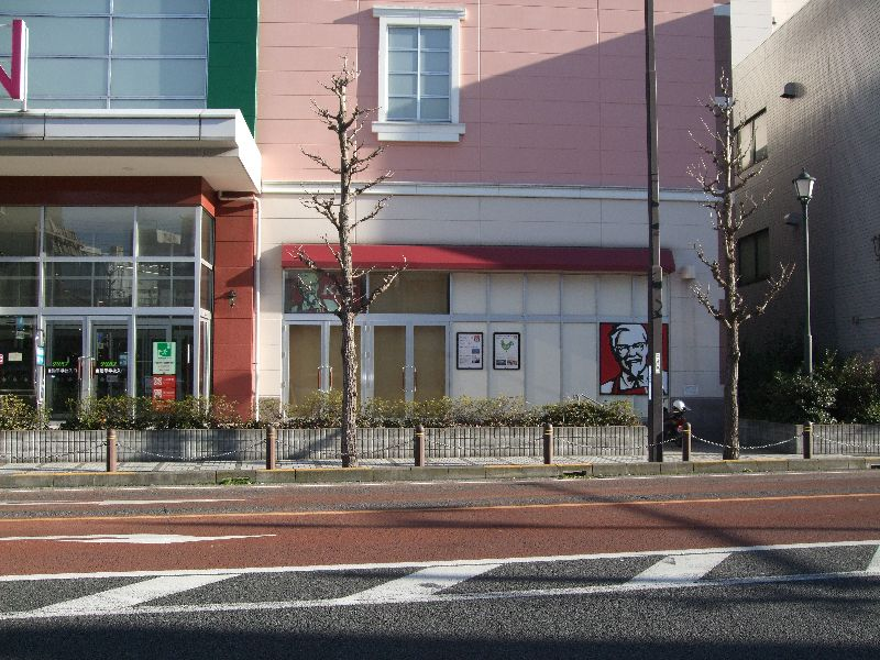 ケンタッキーフライドチキン イオン久里浜店の画像