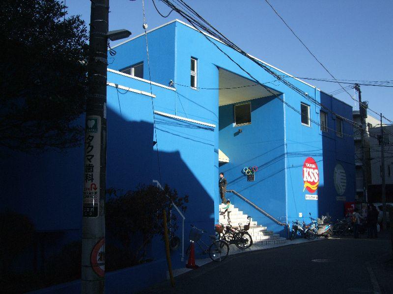 KSS横須賀スイミングスクールの画像