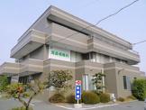 小西橋医院