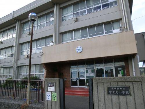 横須賀市立 富士見小学校の画像