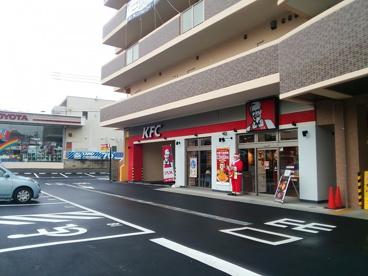 ケンタッキーフライドチキン 横須賀武山店の画像1