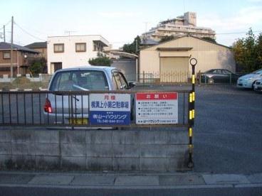横溝上小第2駐車場の画像2