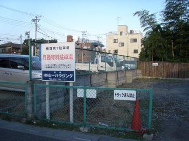 横溝上小第7駐車場の画像1