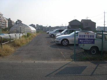 原田第7駐車場の画像1